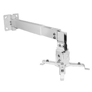 309062WH - Universal Projector Wall Mount (Max 44 lbs) - White
