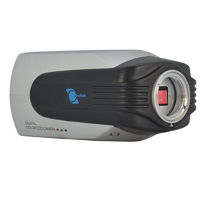 2BX6840 - IR High Resolution Box Camera - Outdoor - Sony - 700TVL - .01 LUX
