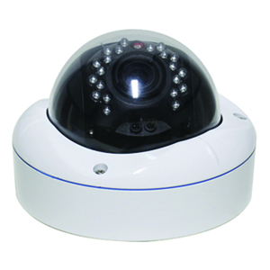 2IPDV6228 - IP Infrared Bullet Camera - I/O - Vandal Proof - 1024P - 2.8-12mm Varifocal Lens
